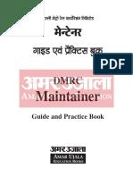 Safalta.com - DMRC Maintainer Guide In Hindi