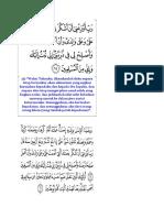 al ahqaf 15.docx