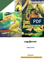 46559797 Sandilyan Raja Thilagam