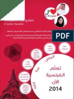 af-2014-courses.pdf