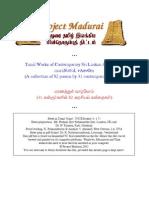 Maranathul Vazhvom - Eelam writers songs