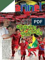 Channel Weekly Sport Vol 3 No 98.pdf