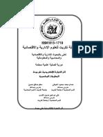 22298.pdf