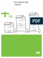 HP LaserJet M5025 / M5035 MFP Instruction