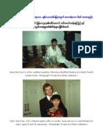 Family Life of Daw Aung San Suu Kyi