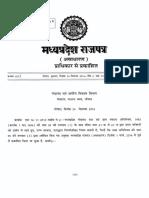 ColonizerRules M.P. Panchayat 24-12-2014