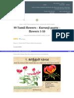 https---karkanirka_org-2009-04-23-99tamilflowers_1_10-