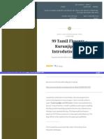 https---karkanirka_org-2009-04-23-99tamilflowers_index-