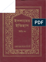 IslamerItihash02.pdf