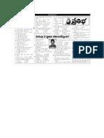 77612803-Chemistry-1.pdf