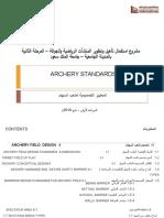 Archery Standard