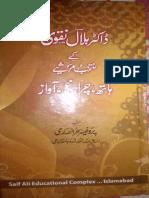 Marsiya DrHilalNaqvi Chiraagh.pdf
