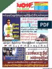 Crime News Vol 27 No 7.pdf