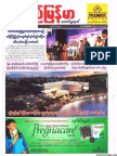 Pyimyanmar Journal No 1052.pdf
