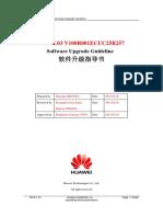 Y550-L03 V100R001ECUC25B257 Ecuador Claro SW Upgrade Guideline 软件升级指导书
