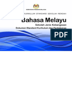 DSKP KSSR SEMAKAN BAHASA MELAYU SJK THN 1.pdf