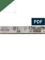 22 June 2008_Maharashtra Times_Social_471