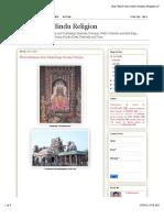 Thiruvidaimaruthur Mahalinga Swamy Temple