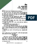 faad.pdf