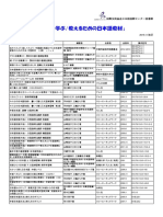 BL02-2015.pdf