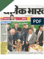 2 dec 2009 dainik_bhaskar_science and technology_493