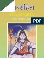 Sivasamhita Skt Eng - SC Vasu