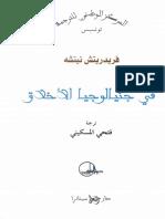 Booksstream_k33_Book13TF8