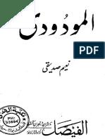 Al Maudoodi