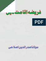 Fareza iqamat e deen.pdf