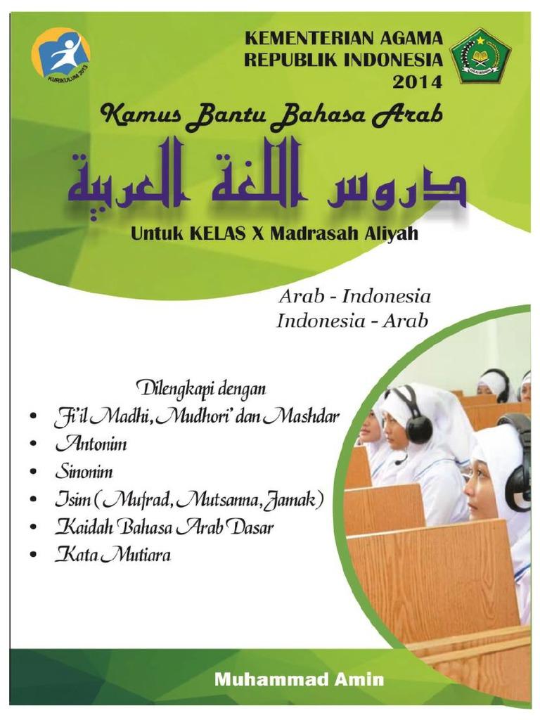 Kamus Buku Duruusul Lughah Al Arabiyah Bahasa Arab Kelas X Ma K13 Pidato 3 Indonesia Inggris Tim Ulama Timur Tengah