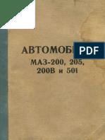 MAZ-200 1963.pdf