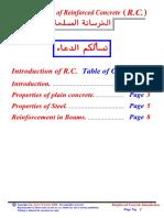58730229-اساسيات-التصميم-الانشائي.pdf