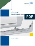Winkhaus DuoPort SK S