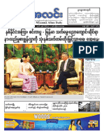Myanma Alinn Daily_ 1 December 2016 Newpapers.pdf