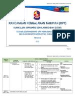 RPT TMK T6