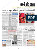 Ahmedabad-01-12-2016