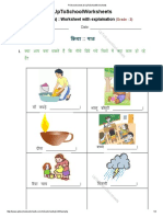 Print Worksheet at UpToSchoolWorksheets
