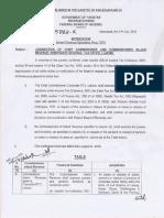 201672515786994 Jurisdiction Order r to Lahore