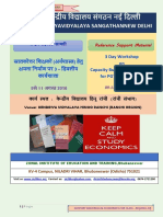Economics_Reference_Material_XII_2016.pdf