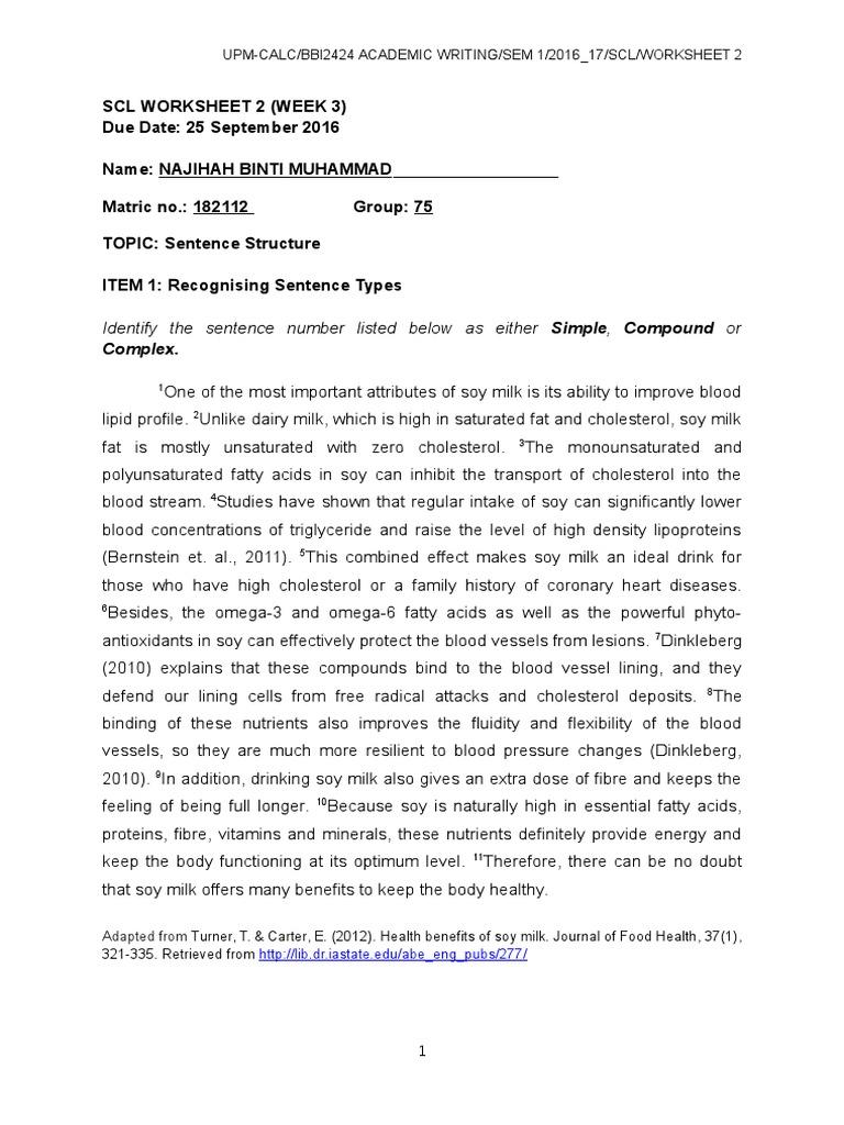Bbi2424 Scl Worksheet Combo | Cholesterol | Educational Technology