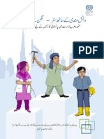 A Guide for Pakistani Migrant Workers in the United Arab Emirates Urdu