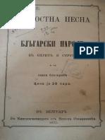 Grigot_Prlicev_1762