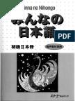 Minna no Nihongo II - Honsatsu.pdf