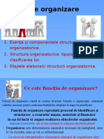 functia Organizarea 2016