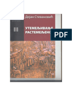 38211637.pdf