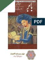 Zaheer-Ud-Din-Babar AutoBiography.pdf