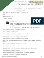 20150421【马马m】【4.21】马马干货——悄悄是别离的笙箫,潜伏一路一带补涨股.pdf