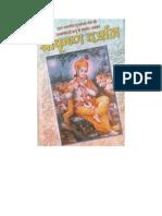 ShriKrishnaDarshan