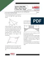 Std 8 Ganit Pravinya 2014 Test Paper