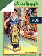 Amrapali and Upagupta